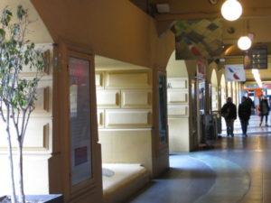 Buenos Aires Design arcade