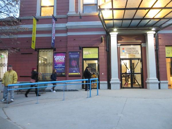 Entrance to the Recoleta Cultural Center (Centro Cultural Recoleta)